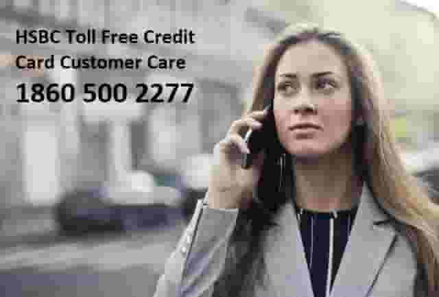 HSBC Credit Card Customer Care -24×7 Helpline Number
