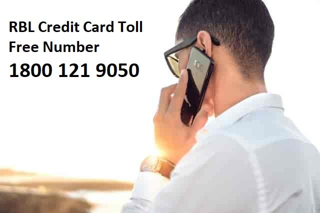 आरबीएल बैंक क्रेडिट कार्ड टोल फ्री नंबर