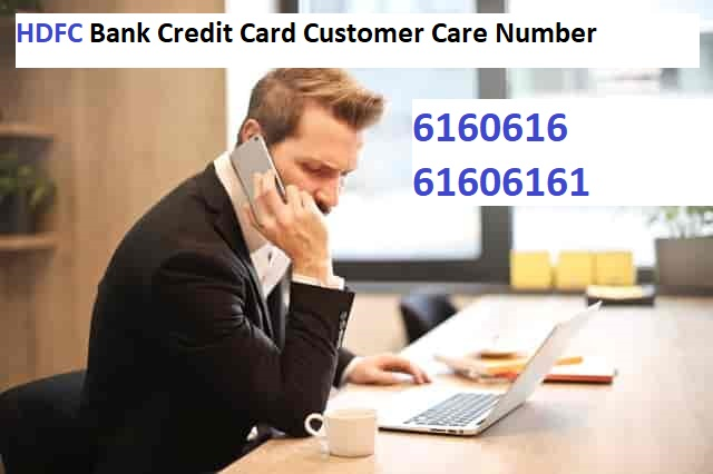Hdfc bank credit card customer care number