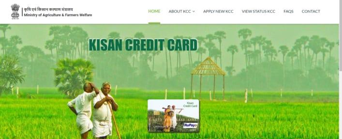 kcc kisan credit card